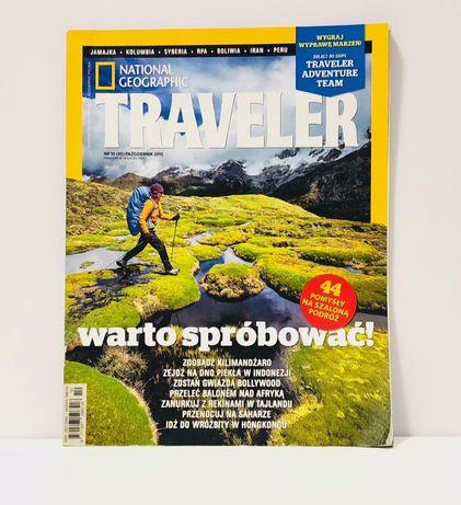 "Журнал «National Geographic TRAVELER"""""