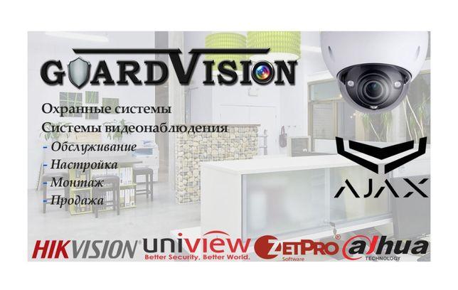 Видеонаблюдение, ip системы наблюдения, установка систем наблюдения