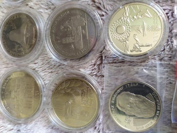 Юбилейные монеты Украины
