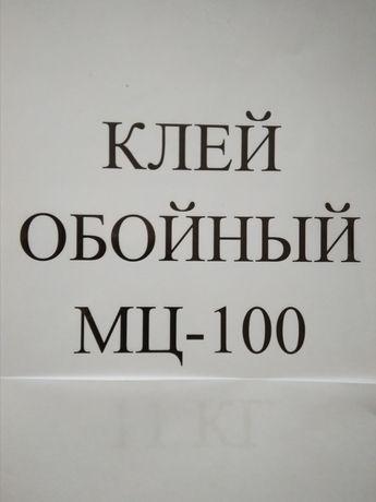 Клей обойный марки МЦ-100