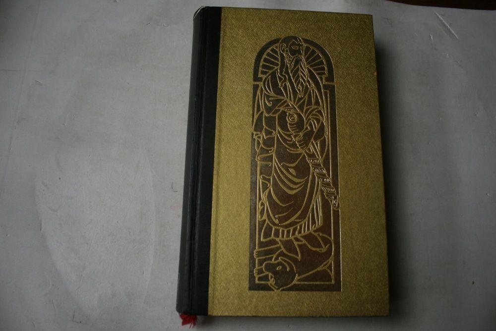 Livro - Tesouros artísticos de Portugal Corroios - imagem 1