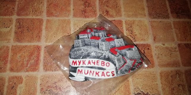 Магніт холодильник Мукачево замок Україна