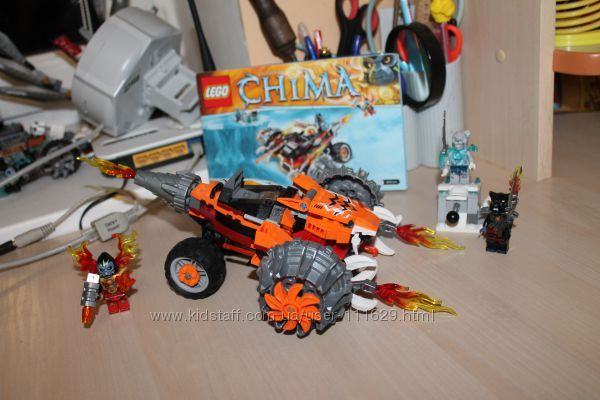 LEGO Legends of Chima 70222