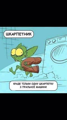 Ремонт стиральных и посудомоечных машин!!!