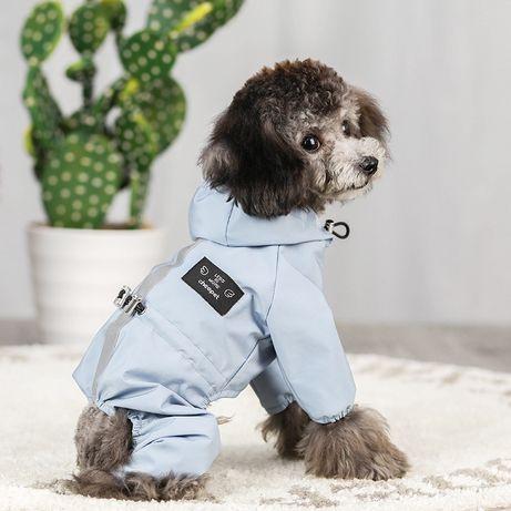 Дождевик комбинезон для собак одежда для собак