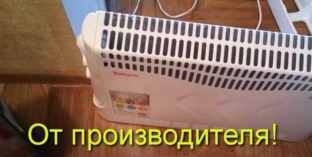 Конвектор! Тепловентилятор Пoмoжeм!