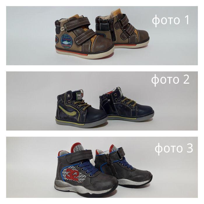 Ботинки для мальчика демисезонные, на осень Шостка - изображение 1