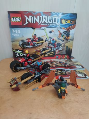 Lego Ninjago 70600