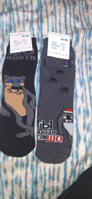 Носки тёплые, махровые, мужские. Харьков - изображение 1