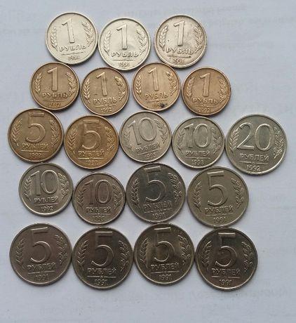 Монеты России 1991-1993