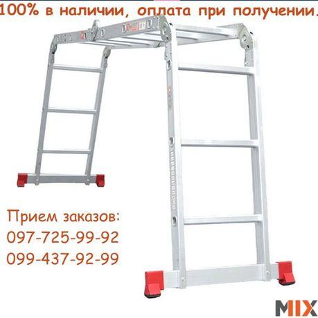 Лестница алюминиевая трансформер 4x3 ступ., 3,7 м Intertool LT-0030