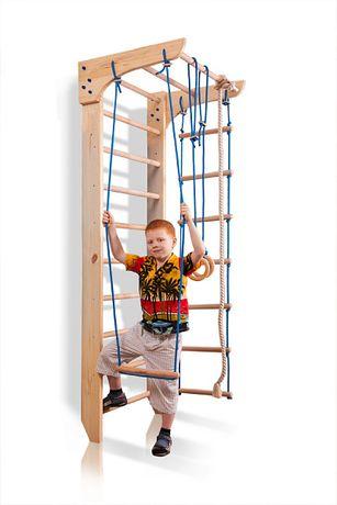 Drabinka Gimnastyczna - Kącik sportowy dla dzieci Bambino 220 cm