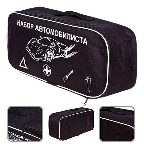 Сумка, органайзер в багажник авто, для инструментов и тех. помощи