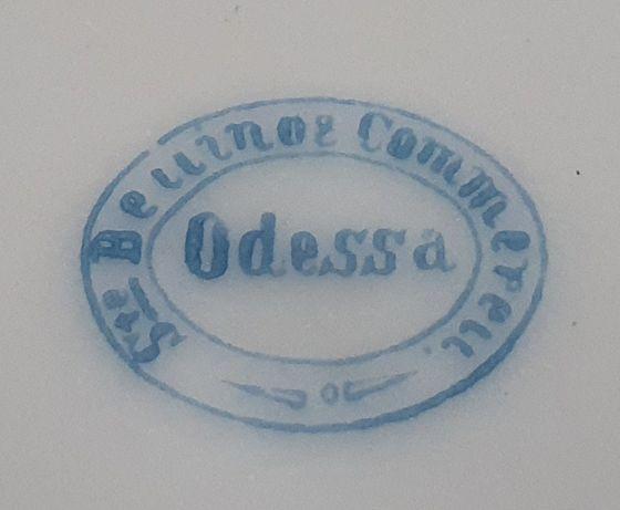 Старинная коллекционная антикварная тарелка Odessa Одесса Росс Империя