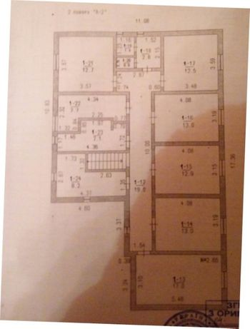 Продажа фасадного здания в Прилиманском