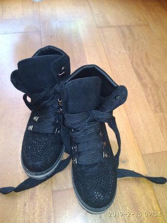 Buty dla dziewczynki 37