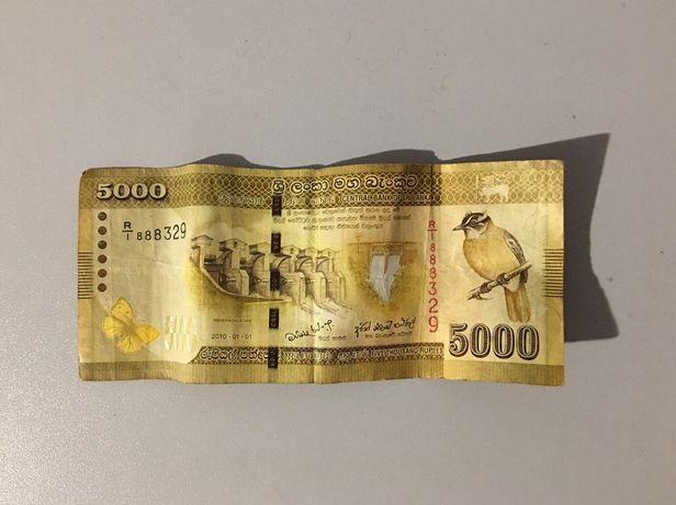 Индийская Рупия Шри Ланка