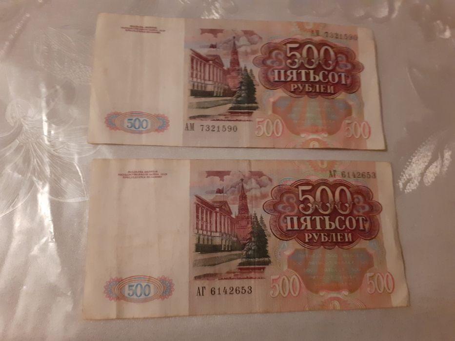 500 карбованців срср 1991 року в нормальному стані Тернополь - изображение 1