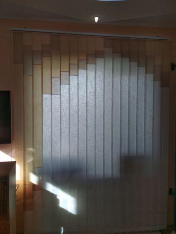 Продам вертикальные шторы б.у.