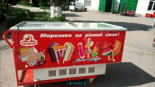 Морозилка 750 литров. Доставка Гарантия