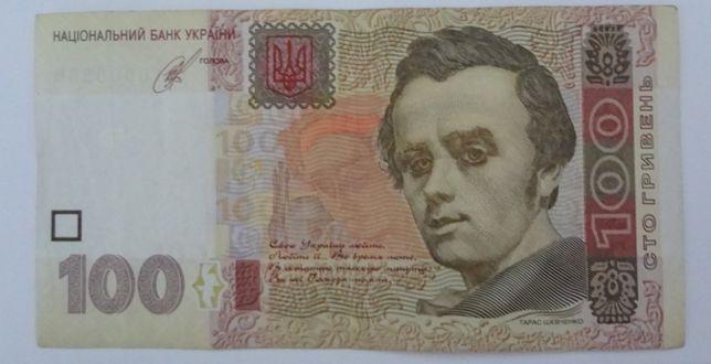 Банкнота 100 гривен Украина 2014 СВ 0000250