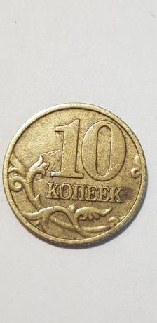 Монета старые