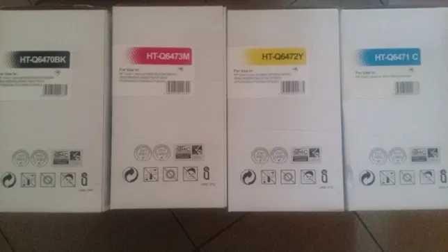Toner CZARNY do drukarki laserowej HP 3600, HP 3800, Q6470, Q647