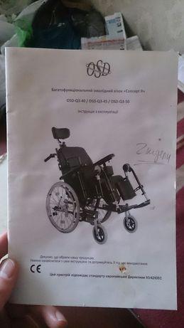 Многофункциональная инвалидная коляска OSD-Q3-40 concept ll