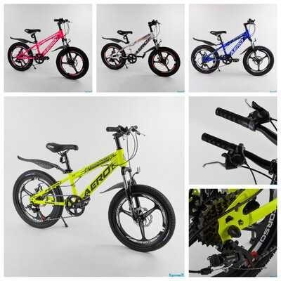 """Легкий детский велосипед 20"""" CORSO литые диски (115-140 см)"""