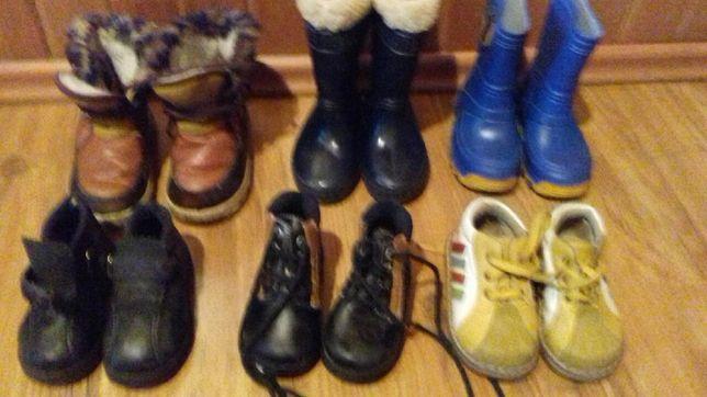 """buty z firmy """"bartek"""""""