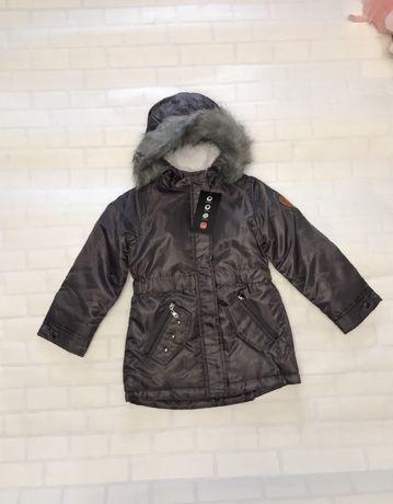 Акция 788!Куртка зимняя Cool Club 116