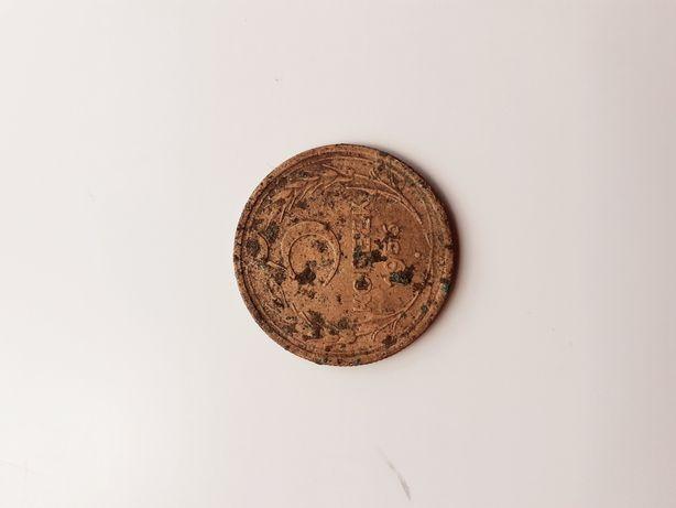 Монеты 2шт по 5 коп. 1956 и 1949г. Цена за обе монеты.