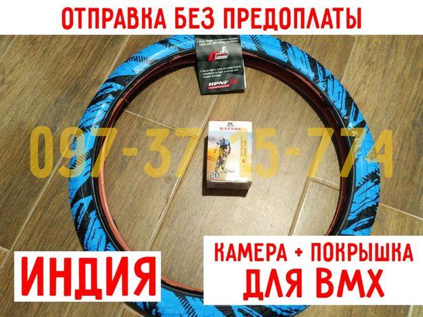 Покрышка + Камера (Резина) Ralson R-4602 20x2.125 - Синий камуфляж