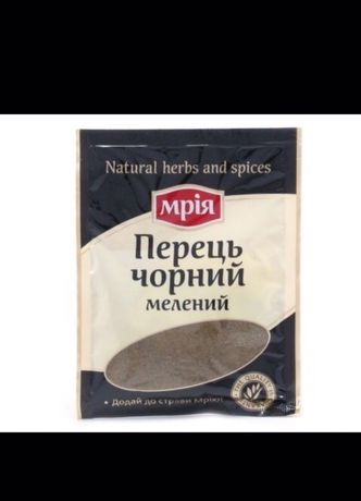 Перец М рия/Приправа Мивина