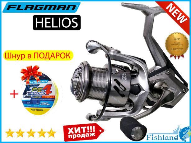 Катушка спиннинговая Flagman Helios 2000-4000 + Шнур в ПОДАРОК !