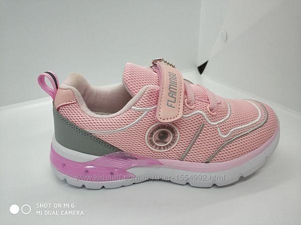 Светящиеся кроссовки Flamingo, розовые кожаные на липучке шнуровке