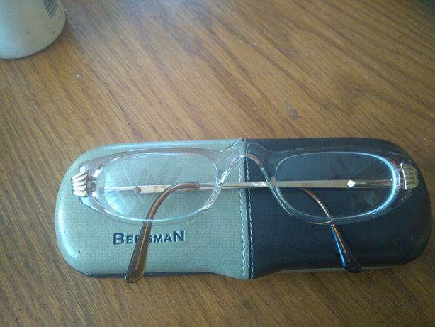Małe okulary korekcyjne minusy, lewe -2,5,prawe -2,0