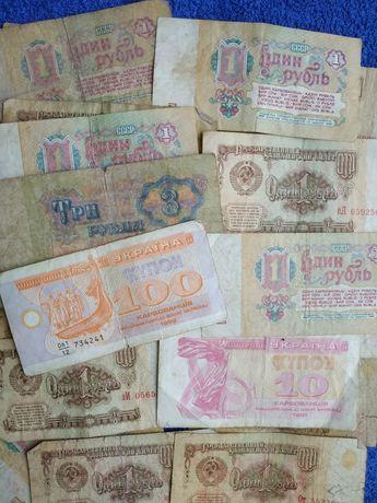 Денежные купюры продам рубли,карбованцы(цена за всё)