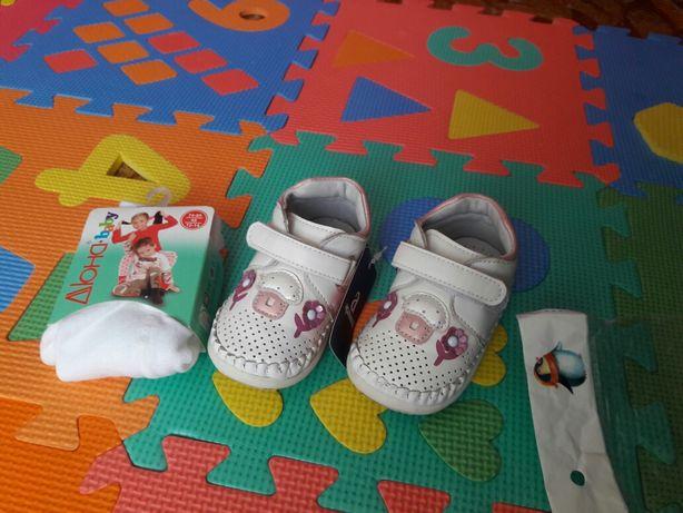 Детская обувь / ботинки 20 р. новые колготки в подарок