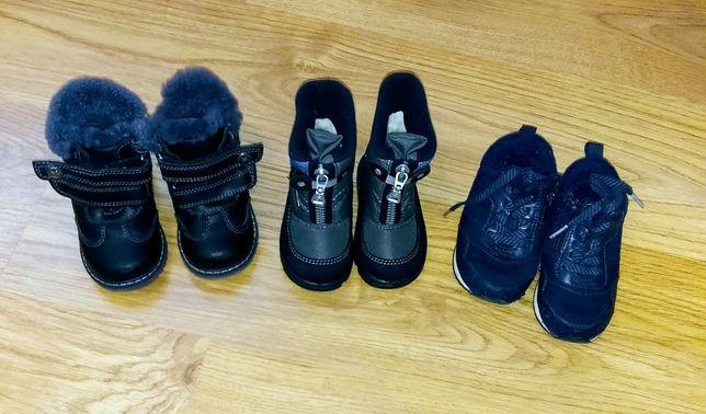 Продам зимові сапожкі та кросівки для хлопчика