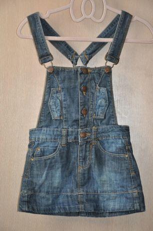 sukienki 104-116 zara levis h&m 4-5lat