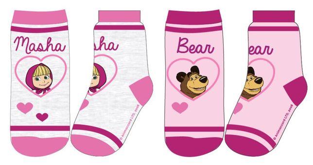 Skarpetki Bing, Lol, Masza i niedźwiedź