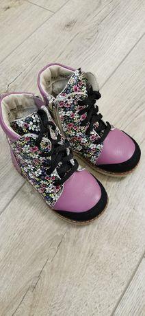 Зимние ботинки Берегиня