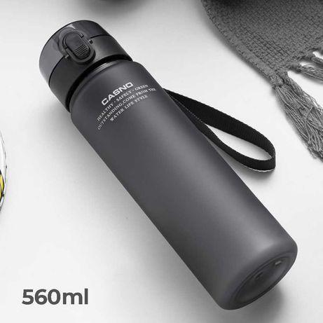 Спортивная бутылка для воды. 560ml