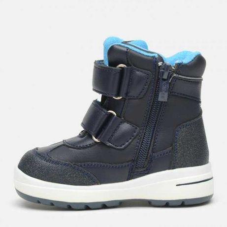 Ботинки зимние Clibee H250