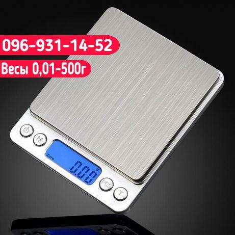 Ювелирные весы настольные с 2 чашами 0,01 - 500г