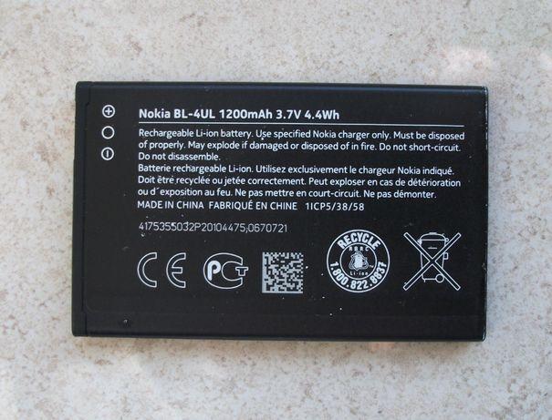 Oryginalna Bateria NOKIA BL-4UL 1200mAh