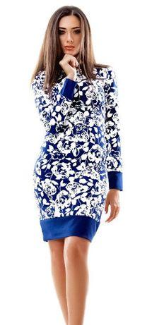 Яскрава нарядна сукня