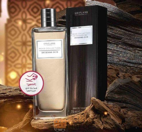 Oriflame Woda Mens Collection Intense Oud 75 ml nowa + GRATISY