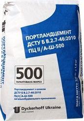 Продам заводський Здолбунівський цемент гуртом та в роздріб